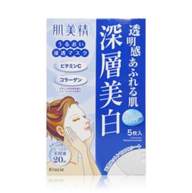 【日本进口】kracie肌美精经典款面膜/玻尿酸深层补水/深层净白保湿补水