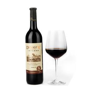 王朝窖酿赤霞珠解百纳干红葡萄酒