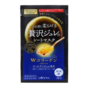 【日本进口】 佑天兰(Utena)黄金果冻胶原蛋白/玻尿酸蜂王浆黄金果冻面膜