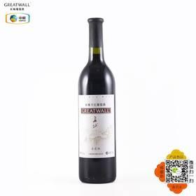长城烟台赤霞珠干红葡萄酒 市场成熟产品
