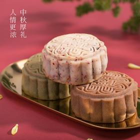 喜悦•中秋礼盒|中国风花灯设计,传统广式月饼,祝福团圆喜乐