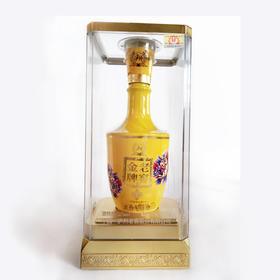 老窖金牌A5 浓香型白酒 武商名酒柜有售458元/瓶