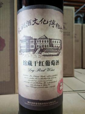 张裕馆藏干红葡萄酒 单瓶价格整箱起发货