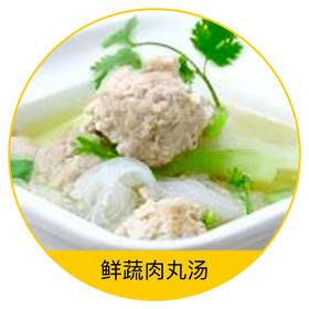鲜蔬肉丸汤 | 特别搭配汕头传统蒜头油,长白菜与肉丸一同下锅,维c十足的快滚汤
