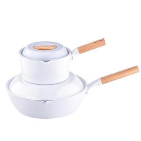 悦味丨元素系列煎锅奶锅二件套