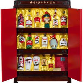收藏|历久弥香:中国名酒纪念珍藏酒荟萃