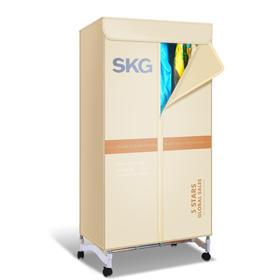 SKG4305干衣机 | 家用双层 大容量 静音方便