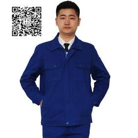 百年老屠现货工装660 热款蓝色全棉 秋冬长袖工作服套装