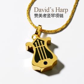 香港ltg饰品 赞美者竖琴项链