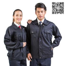 百年老屠现货工装603 经典藏青色工装 秋冬长袖工作服套装