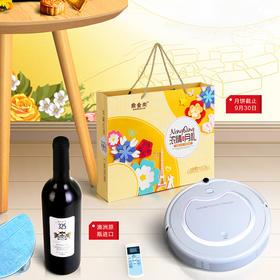 广式月饼澳洲原瓶进口红酒智能扫地机