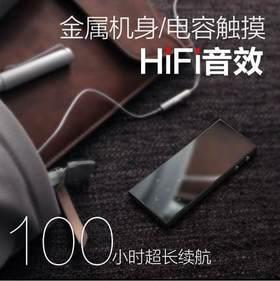 炳捷K9S-8G mp3 mp4无损音乐hifi播放器有屏插卡随身听触屏mp3录音笔