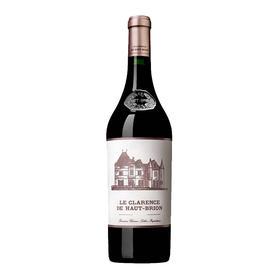 小侯伯王红葡萄酒, 法国 佩萨克雷奥良AOC Clarence Haut-Brion Rouge, Pessac Léognan AOC