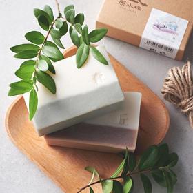 【原水味】-小山丘/小森林手工精油皂