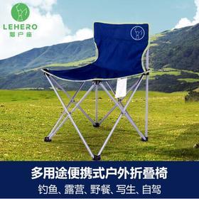 户外超轻休闲写生沙滩钓鱼露营椅 猎户座自驾游便携式靠背折叠椅 深蓝色