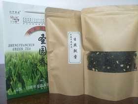 【茉莉花茶】圣园春日照茉莉花茶 2019新上市