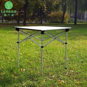 猎户座-便携收纳户外折叠方桌铝合金餐桌 折叠方桌