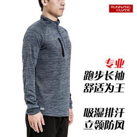 跑步指南8213 男款半拉链立领长袖T恤 - 舒适透气吸汗面料