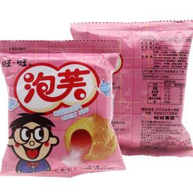 旺旺泡芙草莓味18g