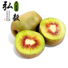 【弘毅六不用生态农场】六不用红心猕猴桃 自然生长成熟 5斤/份,约36个 9月中旬前后发货