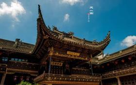 宁波科学探索中心、老街、罗蒙环球城、象山影城休闲四日游