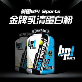 美国 BPI Sports 金牌乳清蛋白粉 5磅
