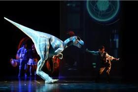 35元起 |10月22日大型3D多媒体亲子科幻剧《恐龙工厂的奇妙夜》开票啦~