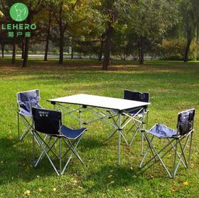 猎户座-户外折叠长桌铝合金餐桌自驾装备 折叠长桌