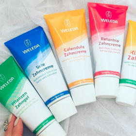德国进口 Weleda 维蕾德100%有机无氟可吞咽儿童牙膏!贝小七也用的品牌,还有成人牙膏、漱口水!