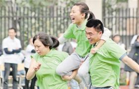 免费体验丨趣味亲子运动会,参与赢大奖!