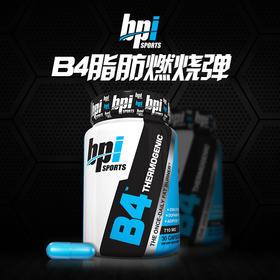 BPI Sports B4脂肪燃烧弹  加速脂肪燃烧减肥瘦身 30粒