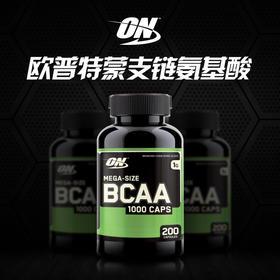 ON欧普特蒙支链氨基酸 缓解肌肉疲劳酸痛 200粒