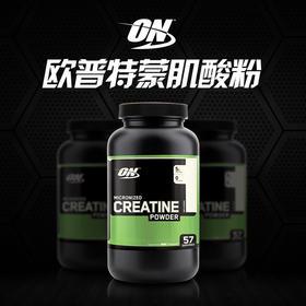 ON欧普特蒙肌酸粉  增加肌肉提高耐力提高爆发力 300g