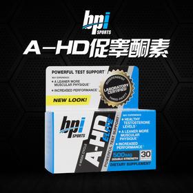 BPI A-HD促睾酮素 增加睾酮素雄性激素 30粒