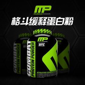 MP格斗缓释蛋白粉 增肌增重增加能量 2磅