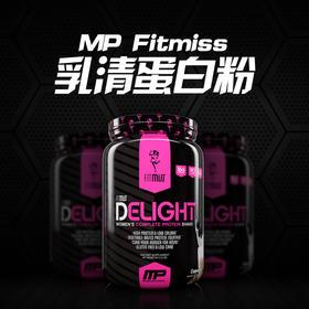 MP fitmiss乳清蛋白粉 天然膳食纤维果蔬营养奶昔 2磅