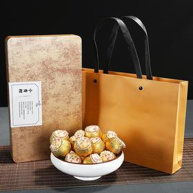 新会小青柑普洱茶精美礼盒包装
