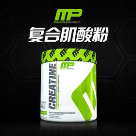 MP复合肌酸粉 健身增肌增加耐力爆发力 300g