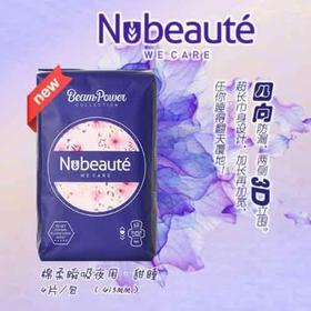 加拿大原装进口纽派妮卫生巾独立包装瞬吸防侧漏 吸水量超强