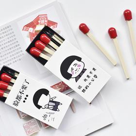 三年二班文具创意火柴盒装中性笔0.5黑色水性笔学生签字笔三支装