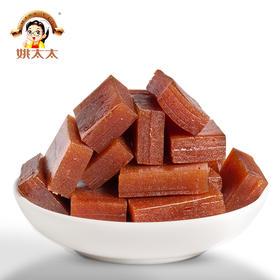 姚太太山楂糕208克*1袋 小包装零食小吃蜜饯山楂糕山楂饴