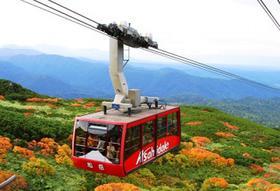北海道最高峰旭岳+秋之青池赏枫一日游