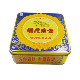 上海玉佛寺苏式果仁月饼礼盒听装