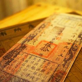 【抗撕裂】防水抗撕裂纸感钱包