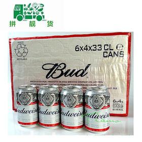百威原装进口啤酒330ml*24罐