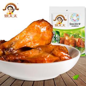 姚太太奥尔良鸡翅根100克零食真空小包装小鸡腿肉类休闲零食
