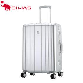 爱华仕银色铝框拉杆箱万向轮20寸行李箱拉杆女旅行登机箱24寸男