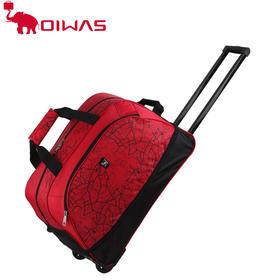 爱华仕拉杆包男大容量行李包女拉杆箱旅行袋旅行包手提旅游包