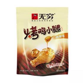 无穷烤鸡小腿蜂蜜味13g