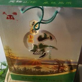 天锦一号山珍有机礼盒(黑木耳,猴头蘑,黄花菜,滑子蘑)